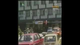 PRL 1989 Świnoujście, Ełk, Dzierżoniów