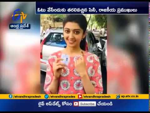 Politicians & Celebrities Cast Their Votes | in 2nd Phase of Lok Sabha Elections