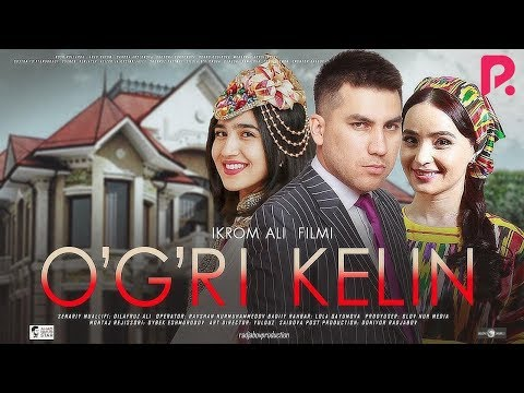 O'g'ri kelin (o'zbek film) | Угри келин (узбекфильм) 2020