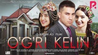 O'g'ri kelin (o'zbek film)   Угри келин (узбекфильм) 2020