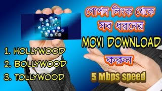 best FTP server to download movie. music NCS. Hollywood Bollywood Hollywood Bollywood movi ftp serve
