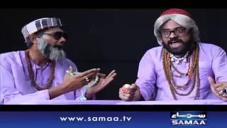 Hashmat Baba Aur Sheri Baba - Hashmat & Sons- 02 July 2016