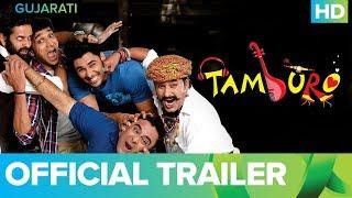 Tamburo Official Trailer | Gujarati Movie | Digital Premiere On Eros Now | 24th August