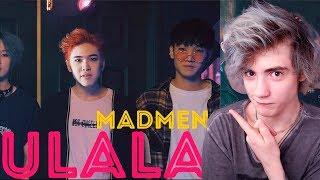 Madmen - Ulala   QpopSalem Реакция   ВПЕРВЫЕ СМОТРЮ Q POP   ЧТО ТАКОЕ Q POP?!