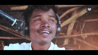 Gulji Surakomped Soura Full Christian Song Sadhak karjee Mahima Music