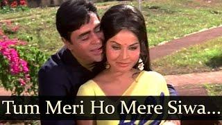 Tum Meri Ho Mere Siwa - Rajendra Kumar - Rakhee - Aan Baan - Hindi Songs - Shankar Jaikishen