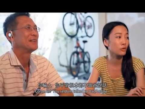 助聽器 | 臺北助聽器推薦 | 助聽器推薦 - TOPlay聽不累氣導式助聽器 不塞耳喔 - YouTube