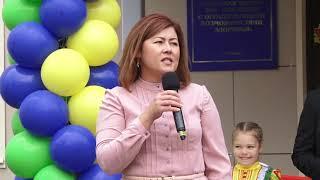В День города в Заинске открылась после ремонта школа для особенных детей