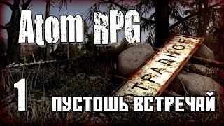 АТОМ РПГ #1 - НАЧАЛО. Играем в релизную версию Атом РПГ 1.0