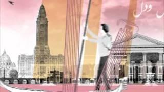 Dayman Amreen - Opening credits Thumbnail