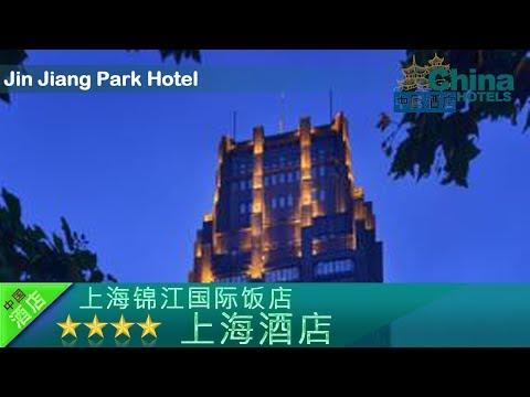 Jin Jiang Park Hotel - Shanghai Hotels, China