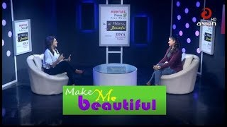 Make Me Beautiful Ep 58 | Sania Sultana Liza Singer | Exclusive Interview of Suchona Azad
