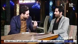 احمد الحلاق (اريد اراضي) ملوك الاحساس 2018