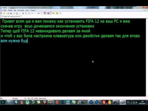 Скачать игру Fifa 2016 фифа бесплатно через торрент
