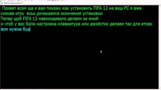 Как установить FIFA 12(Качаем FIFA 12 отсюда: http://torrent-games.net/news/fifa_12_2011_rus_repack_by_r_g_element_arts/2011-09-29-20270., 2012-05-04T23:29:41.000Z)