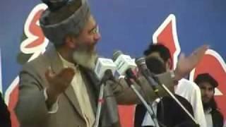 Jamaat e Islami Karachi West Jalsa e Aam se Naib Ameer JIP Siraj-ul Haq Ka Khitaab 01 - Jan - 2012