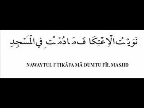 Part 25. Niyyah For Nafl I'tikaf