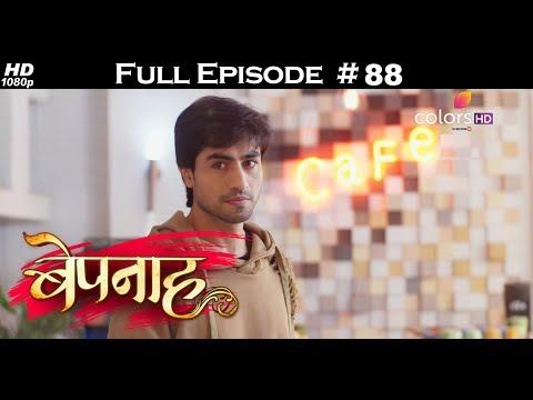 Bepannah - 18th July 2018 - बेपनाह - Full Episode thumbnail