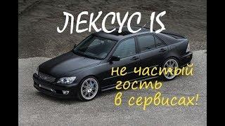 Lexus IS есть еще порох в пороховнице!
