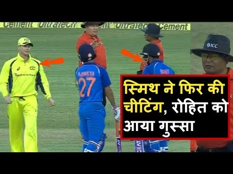India Vs Australia 3rd ODI: Rohit Sharma gets angry on Steve Smith During 3rd ODI | Headlines Sports