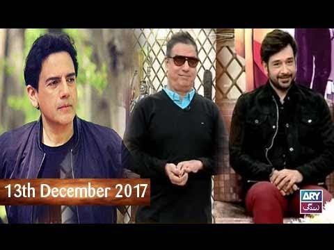 Salam Zindagi With Faysal Qureshi - 13th December 2017 - Ary Zindagi