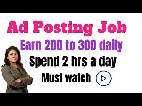 Ad posting job | Make money with simple copy paste job | Earn daily Rs 300 to 500