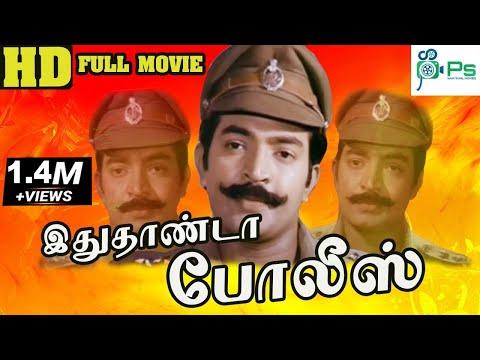 Ithu Thaanda Police ||இதுதாண்டா போலீஸ் || Rajasekhar (actor)|| Police Story Tamil Dubbed Full Movie