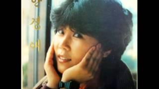 옛시인의노래 한경애 ( 1981年 )