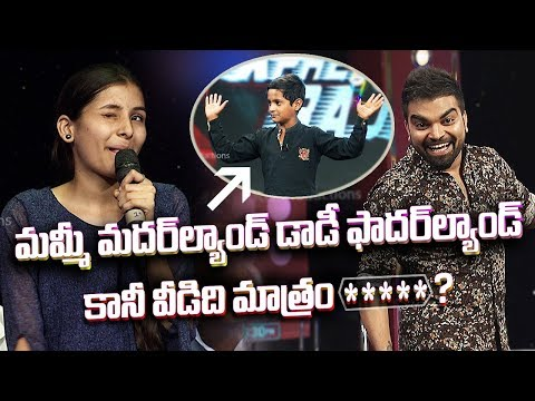 EXPRESS RAJA 415 PROMO | Best Dialogues By Small kid with Pradeep don't miss it...