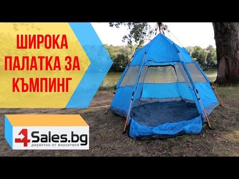 Водоустойчива Палатка за къмпинг Bread Tree във формата на хексагон PALAT4 4