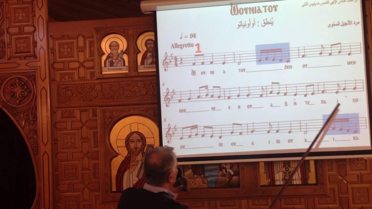 Oniato (Coptic)