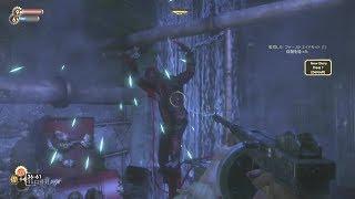 [BioShock]おっさん、海底都市を探索す part 5