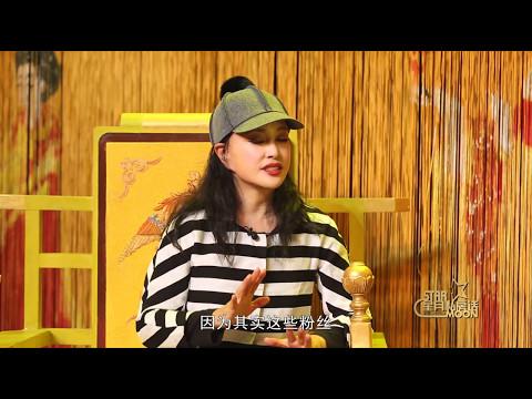 星月私房话 | Scret Talk with celebs | 20170209 | 刘晓庆 | 不觉得自己60岁 | Letv Official