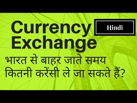 How Much Foreign Currency Can I Carry Out Of India - Travel Tips