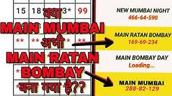 MAIN MUMBAI is Now Officially MAIN RATAN BOMBAY ? Matol Satta Matka News