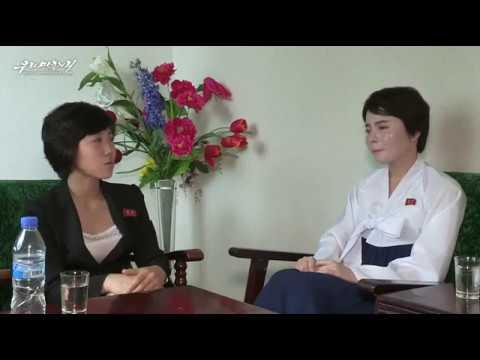 Lim Ji-hyun apparaît sur un vidéo de propagande de Corée du Nord