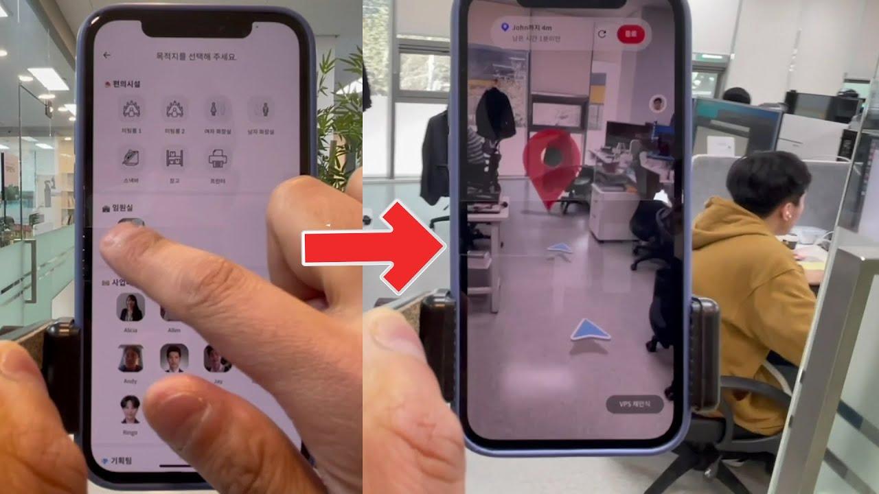 AR Indoor Navigation Using MAXST's Metaverse Platform