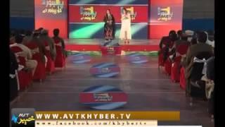 Kinat pashto new song 2016