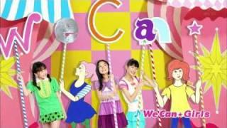 WeCan.