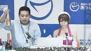 2010年12月25日桐野澪の夜更かししよ♪ 桐野澪.