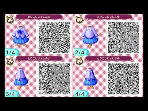 Animal Crossing: New Leaf - QR Codes - Precure Edition