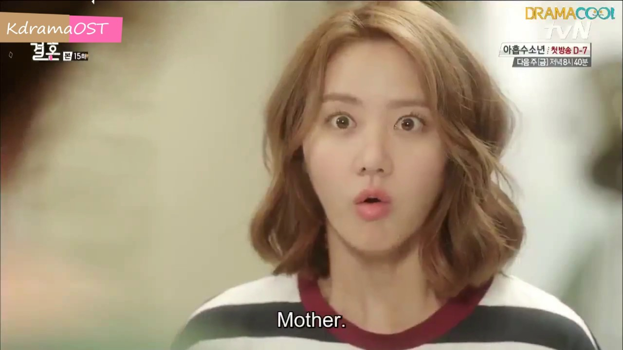 Marriage not dating kdrama news