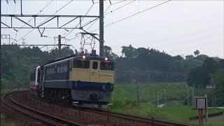 新京成電鉄N800型甲種
