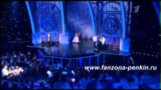 Две звезды - Сергей Пенкин и Анастасия Волочкова