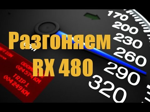 Программы и утилиты для AMD (ATI) Radeon  