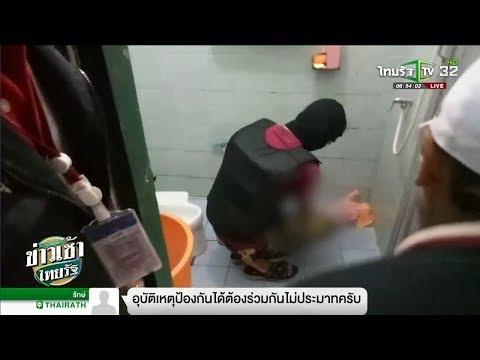 เปิดแผนแกะรอยจับฆาตกรฆ่าหั่นศพ | 25-06-61 | ข่าวเช้าไทยรัฐ