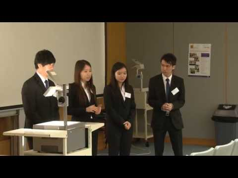 HSBC Asia Pacific Business Case Competition 2013 - Round1 A4 - HKSYU