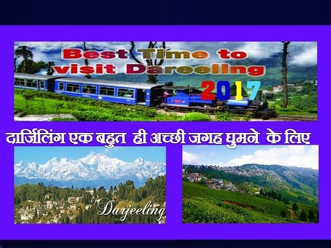 Darjeeling  Tour in  2017 (HINDI)