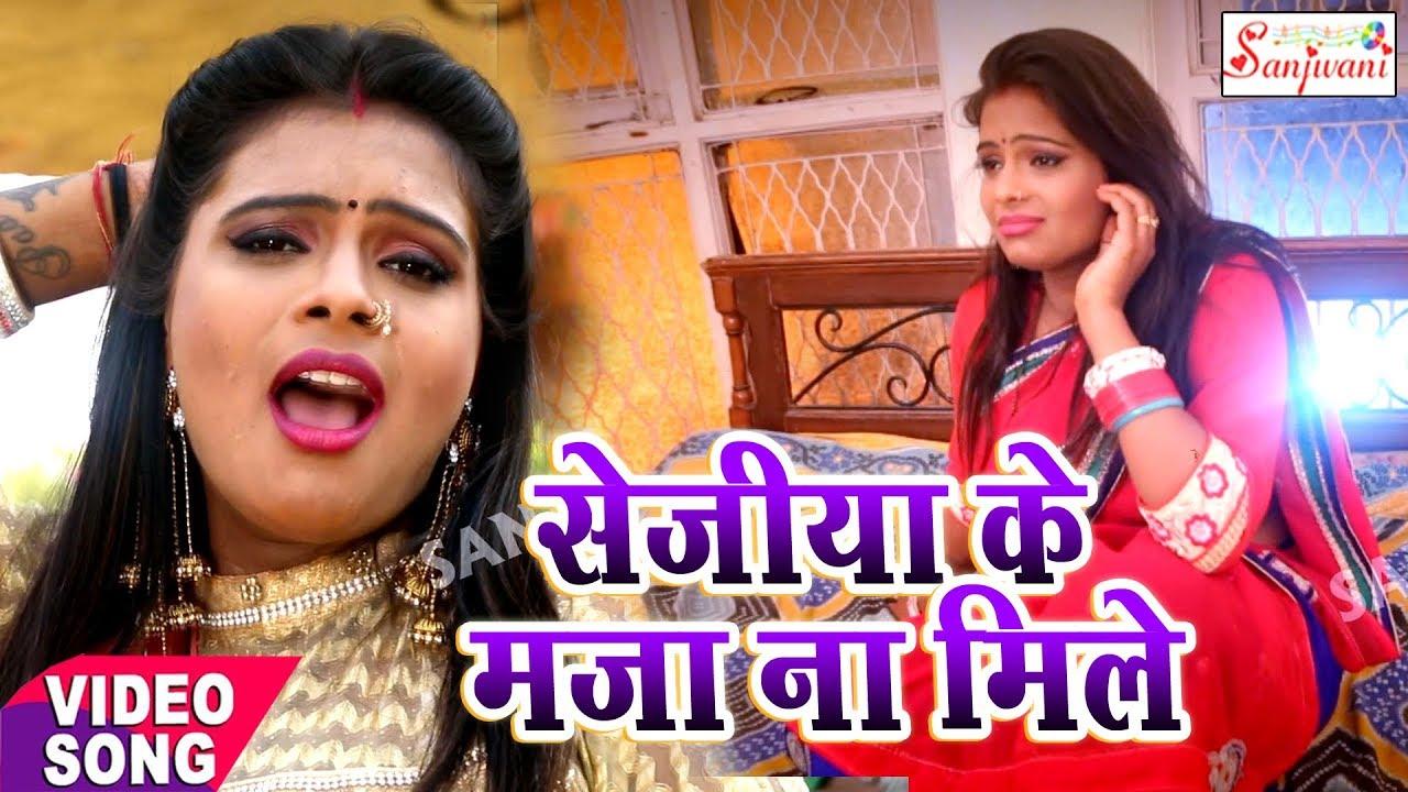 komariya bhojpuri song mp3