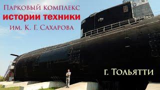 Музей техники в Тольятти - самые интересные экспонаты